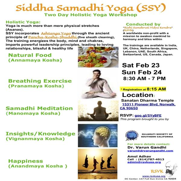 Siddha Samadhi Yoga And Its Benefits Beauty News